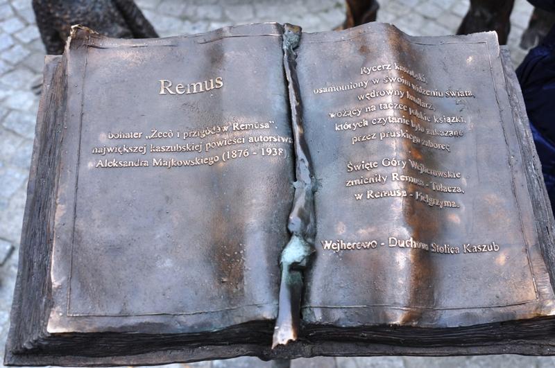 remus 2
